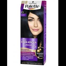 Палет краска для волос черный