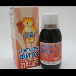 Стоптуссин-фито инструкция по применению сироп 100 миллилитров.