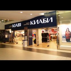 cdd08a4f421f2 Отзывы о Сеть магазинов одежды