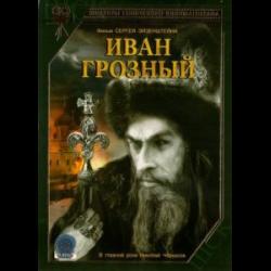 Скачать Через Торрент Фильм Иван - фото 9