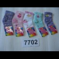 39375e2df7519 Отзывы о Детские носки KBS