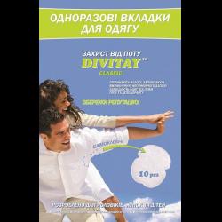herve leger платья интернет магазин украина