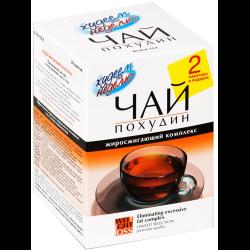 Худеем за неделю чай похудин жиросжигающий комплекс, пакетики 2 г.