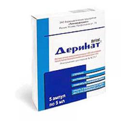 Деринат В Ампулах Цена Инструкция По Применению - фото 7