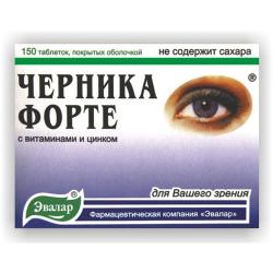 Глаукома улучшится ли зрение после операции