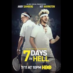 Фильм 7 дней в аду