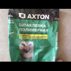 шпаклевка полимерная axton инструкция