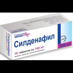 силденафил отзывы противопоказания