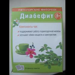 чай диабефит инструкция