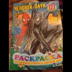 отзыв о раскраска с наклейками абсолют человек паук