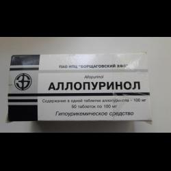 recenzii de alopurinol pentru durerile articulare