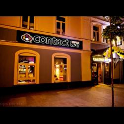 Contact Bar (Penza): review, reviews