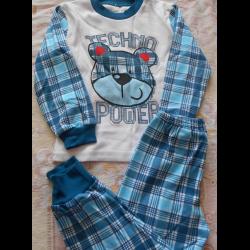 28830cbe204b Отзывы о Детская пижама Апрель