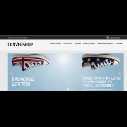 53b1cdd9c7eb Отзывы о Convershop.ru - интернет-магазин кед Convers