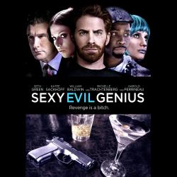Кино секссуальный