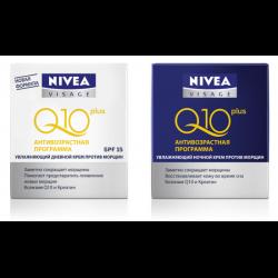 крем против морщин q10 plus цена