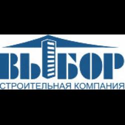 Отзывы о Строительная компания Выбор (Россия, Воронеж)