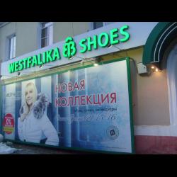 ad7a26dcc Отзывы о Магазин обуви