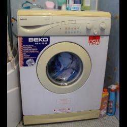 Beko Wb 6108 Se Инструкция - фото 5