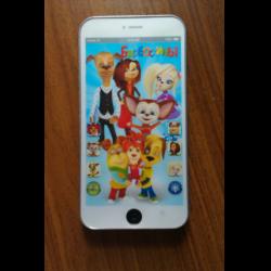скачать бесплатно на телефон игру барбоскины