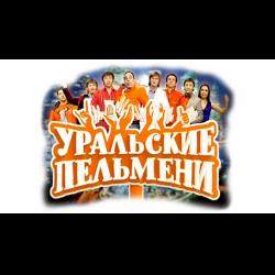 Рояль билеты в кино дзержинск