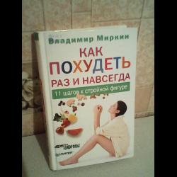 Аквааэробика для похудения упражнения в ванной