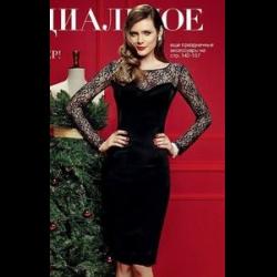 Черное платье от эйвон фото