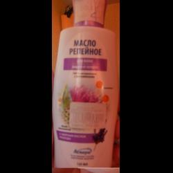 Лавандовое масло для волос отзывы