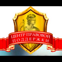 Документы для кредита Волконский 1-й переулок трудовой договор Карманицкий переулок