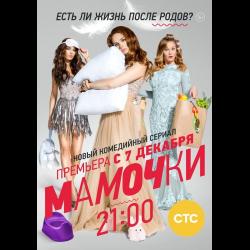 devki-vot-uzh-eti-mamochki-direktora-ogromnimi-siskami