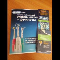 Электрическая зубная щетка микки маус купить