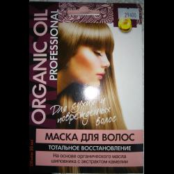 Миндальное масло на сухие волосы