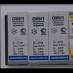 Схема подключения оин-1