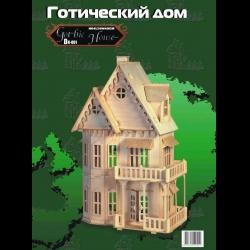 Сказка своими руками дом