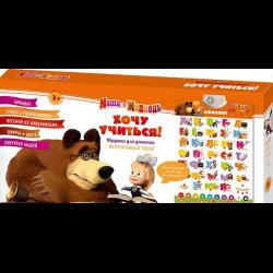 мультик маша и медведь смотреть онлайн