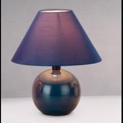 Настольные лампы деревянные купить, сравнить цены