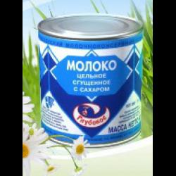 Кто в украине выпускает натуральное сгущеное молоко