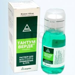 Тантум Верде Спрей Инструкция Цена Одесса img-1