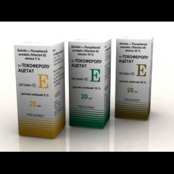 Альфа-токоферола ацетат витамин е при планировании беременности