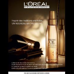 Масло для волос mythic oil отзывы