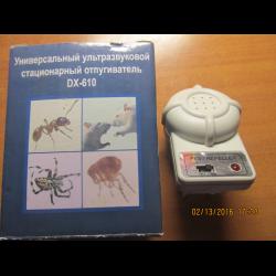 Dx-610 отпугиватель отзывы ультразвуковые отпугиватели от грызунов