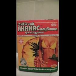Диетические рецепты для похудения в домашних условиях из овощей