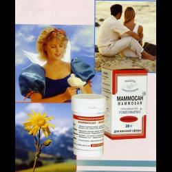 Маммосан лекарство от мастопатии цена - Сайт о здоровье