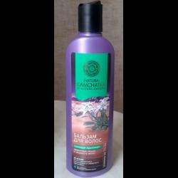 Natura kamchatka бальзам для волос отзывы