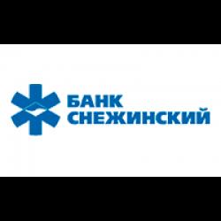 Банк снежинский магнитогорск материнский капитал отзывы