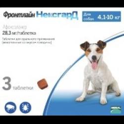 таблетки от клещей для собак фронтлайн инструкция img-1