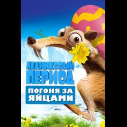 Мультфильм лего ниндзя го 3 сезон
