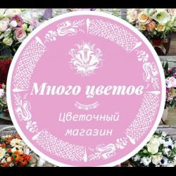 Много цветов москва