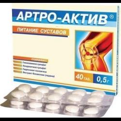 Артро-актив питание суставов таблетки инструкция ломота костей суставов