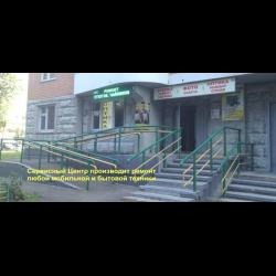 Ремонт техники ritmix - ремонт в Москве ремонт телефона леново в краснодаре - ремонт в Москве